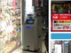 小売店舗の商品棚をチェックできるAIロボットサービスを提供開始