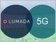 Lumadaと5Gの融合で何が起こるのか、社会イノベーションが加速する