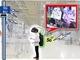 トヨタ貞宝工場でローカル5Gの実証実験、MRによる遠隔作業支援を無線化