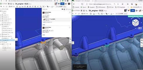 OEM担当者(画面左側)がチャット機能でサプライヤー(画面右)へ修正指示を出している様子