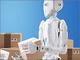 アイリスオーヤマが法人向けロボット事業でソフトバンクと合弁会社設立