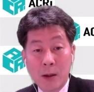 東京工業大学の吉瀬謙二氏