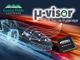 ルネサス製車載マイコンに採用された組み込み仮想化ソフトウェア