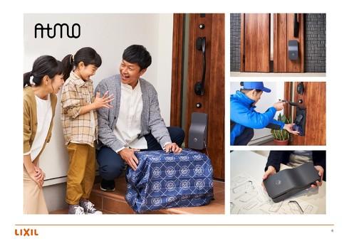 簡単に後付けできるコンパクトな宅配ボックス「ATMO」