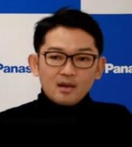 パナソニックの中村雄志氏