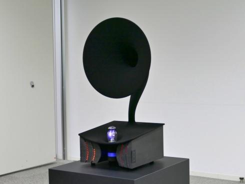 「Black Hole Recorder」の外観