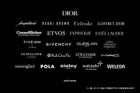 「ZOZOCOSME」には国内外の有名ブランドが参加