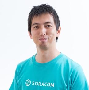 ソラコム S+ プロジェクトリーダーの齋藤洋徳氏