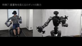 特徴7:重量物を扱えるロボットの腕力