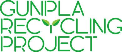 「ガンプラリサイクルプロジェクト」のロゴ