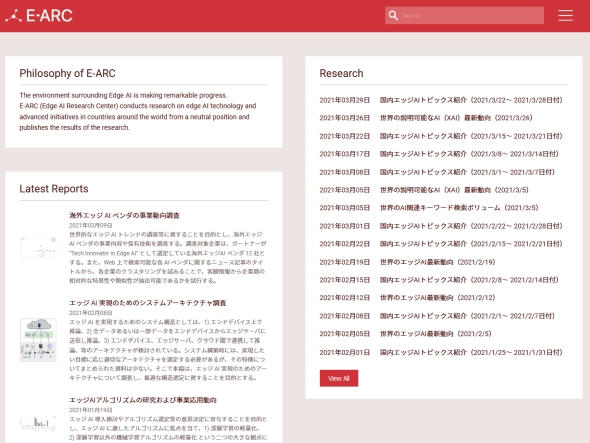 E-ARCのWebサイト
