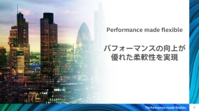 Performance made flexible