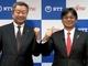 NTTと富士通が光電融合デバイスの開発で提携「IOWN構想でゲームチェンジ」