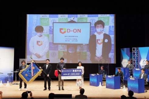 東京都内で行われた「DCON2021」本選の様子