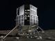 2022年の民間月面探査プログラムで小型ロボットを月面輸送へ