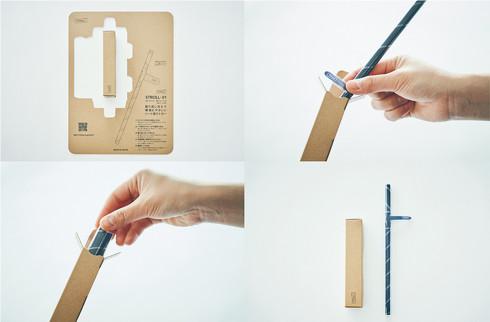 ケースとして使用できる台紙