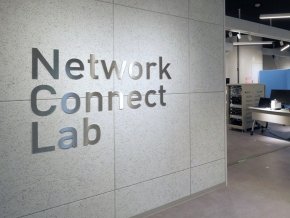 「Network Connect Lab」のエントランス