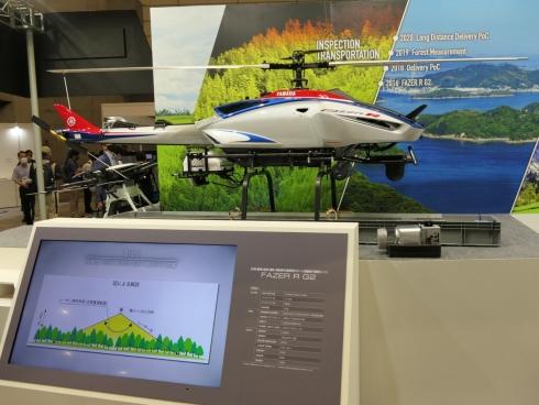 ヤマハ発動機の「森林計測サービス」の展示