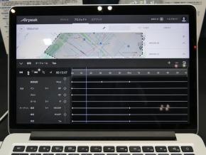 「Airpeak S1」のWebアプリ