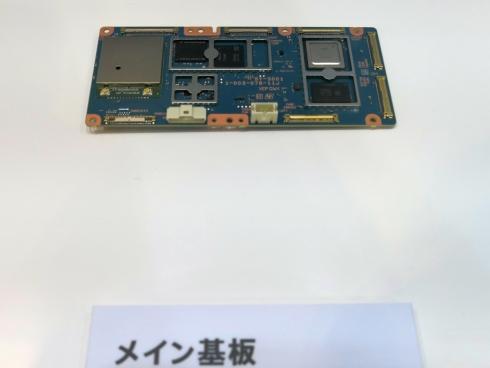 ビジョンセンシングプロセッサや「Snapdragon 845」などを搭載するメイン基板