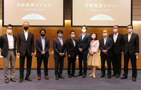 月面産業ビジョン協議会に会見に登壇したメンバー