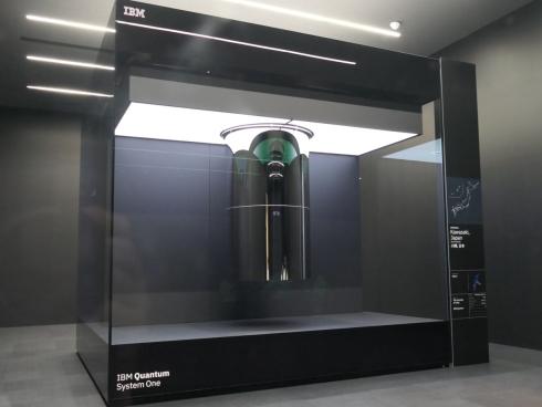 KBICに設置されたIBMのゲート型商用量子コンピュータ「IBM Quantum System One」