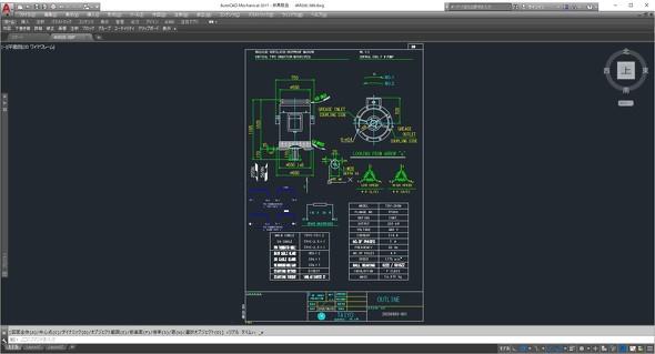 「自動作表システム」による出力イメージ