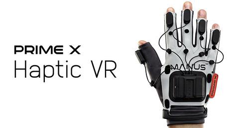 触覚フィードバック対応のグローブ型VRデバイス「Prime X Haptic VR」(Manus製)