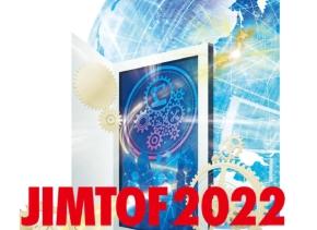 JIMTOF2022のキービジュアル