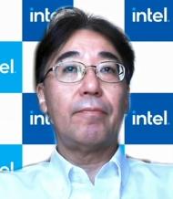 インテル日本法人の土岐英秋氏