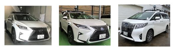 金沢大学 高度モビリティ研究所で運用している自動運転車両