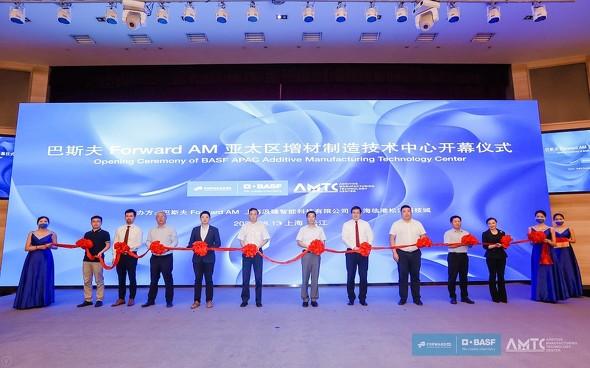 付加製造技術の新施設「AMTC」がオープン