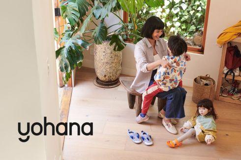 「Yohana Membership」は家族を含めた私生活のウェルネスの充実を支援する