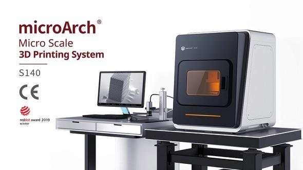 BMFのマイクロスケール3Dプリンティングシステム「microArch S140」