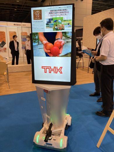 「SEED-Mover」に、ディスプレイを搭載したデジタルサイネージロボット