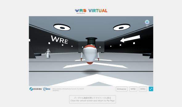 「WRS VIRTUAL」の画面