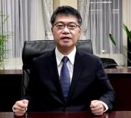 東京大学大学院 工学系研究科長・工学部長の染谷隆夫氏