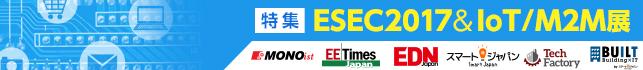 ESEC2017