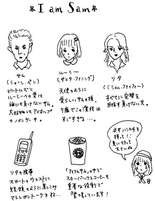 Mobile:Mobile&Movie 第23回:...