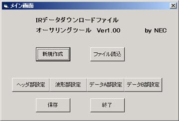 SH251iForgot Password