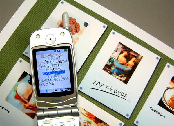 コンビニ 携帯 pdf 印刷