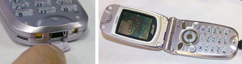 Mobile:DDIポケット、Webも見放...