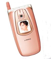Mobile:J-フォンの三洋製端末「...