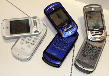 Mobile:回転式スタイル&130万...