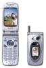 ボーダフォン、3G端末「V801SH」4月上旬発売