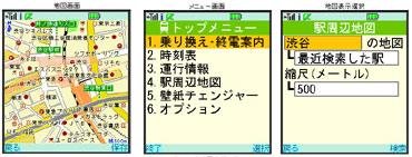 sa_saku_900.jpg