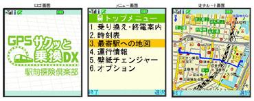sa_saku_gps.jpg