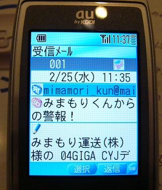 kn_mmmoziko.jpg
