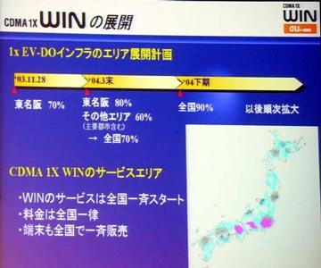 kswin.jpg