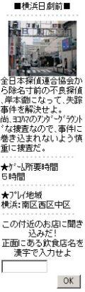 emic2.jpg